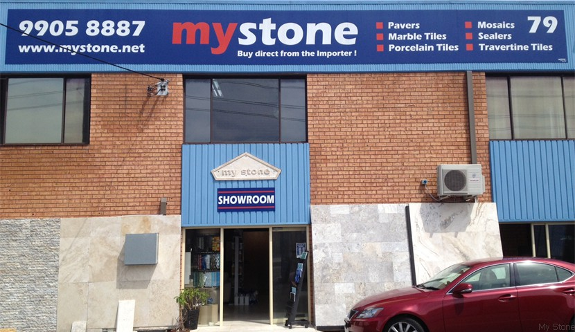 My Stone Showroom